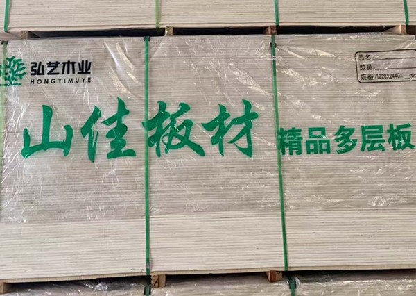 shan佳杨木装饰板系列