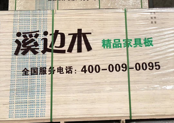 溪边木chao平jia具板系列