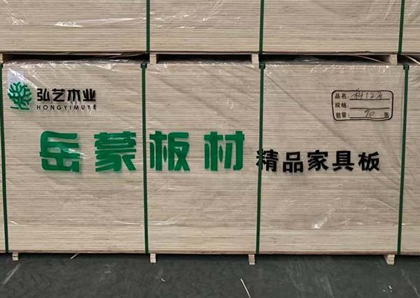 岳mengjia具板系列